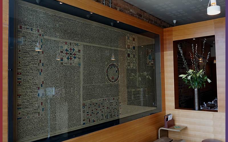 Interior lighting design michelin guide restaurant art - Interior lighting design guidelines ...